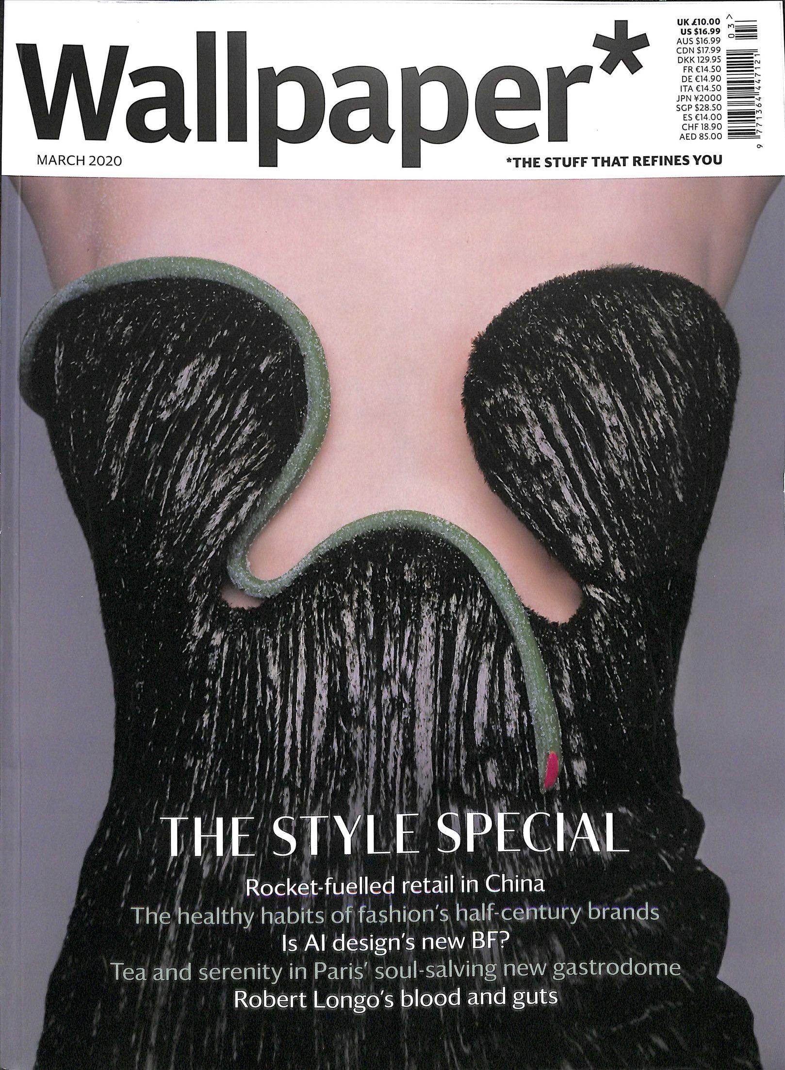 Revista Wallpaper